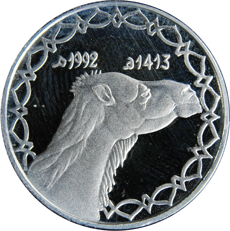 https://34.202.182.251/import/imagenestodas/coin-2DZD.jpg