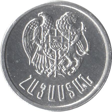 https://34.202.182.251/import/imagenestodas/coin-10AMD.jpg