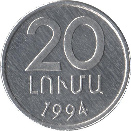 https://34.202.182.251/import/imagenestodas/coin-20AMD-2.jpg