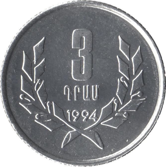 https://34.202.182.251/import/imagenestodas/coin-3AMD-2.jpg