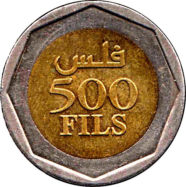https://34.202.182.251/import/imagenestodas/coin-500BHD-2.jpg
