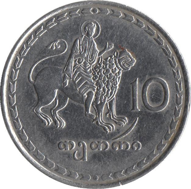 https://34.202.182.251/import/imagenestodas/coin-10GEL-2.jpg