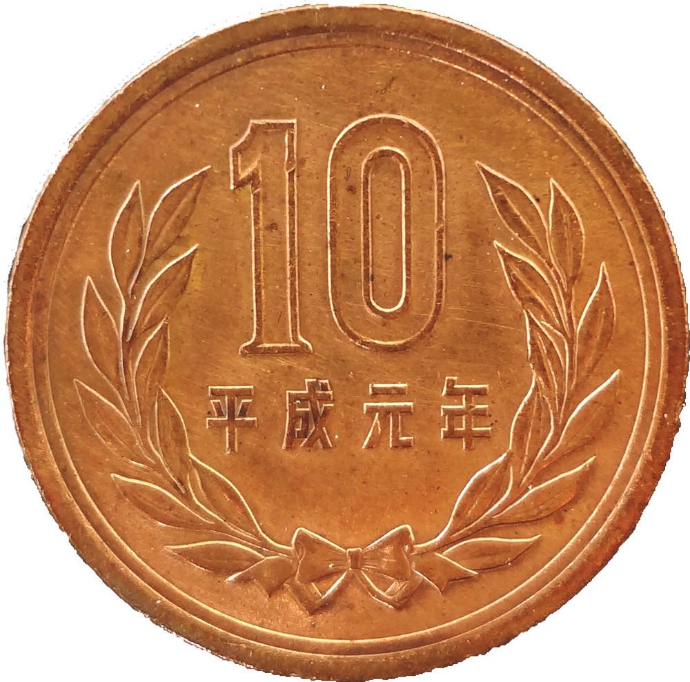 https://34.202.182.251/import/imagenestodas/coin-10JPY-2.jpg