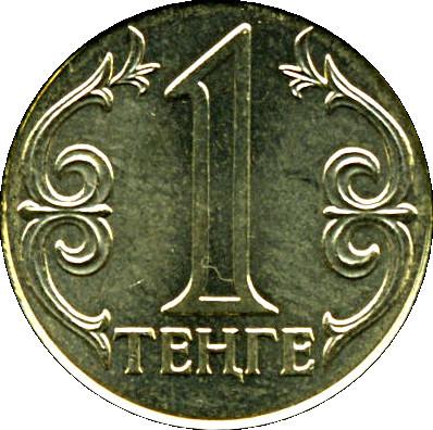 https://34.202.182.251/import/imagenestodas/coin-1KZT-2.jpg