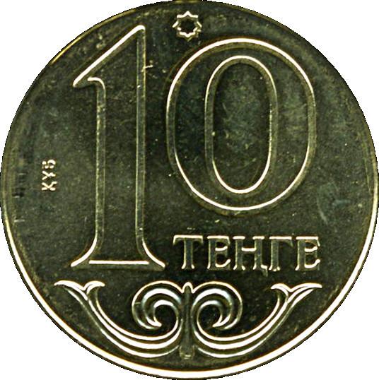 https://34.202.182.251/import/imagenestodas/coin-10KZT-2.jpg