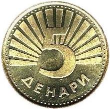 https://34.202.182.251/import/imagenestodas/coin-5MKD-2.jpg