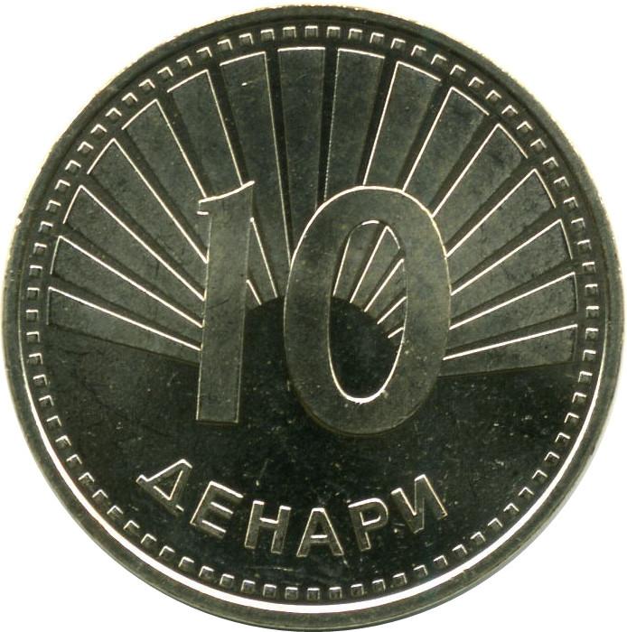 https://34.202.182.251/import/imagenestodas/coin-10MKDD-2.jpg