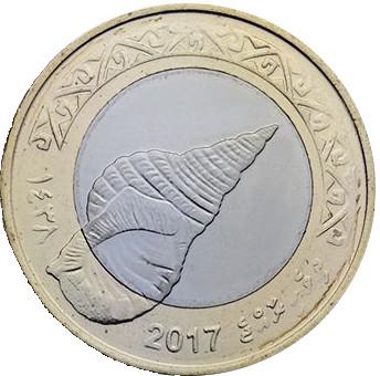 https://34.202.182.251/import/imagenestodas/coin-2MVRR.jpg