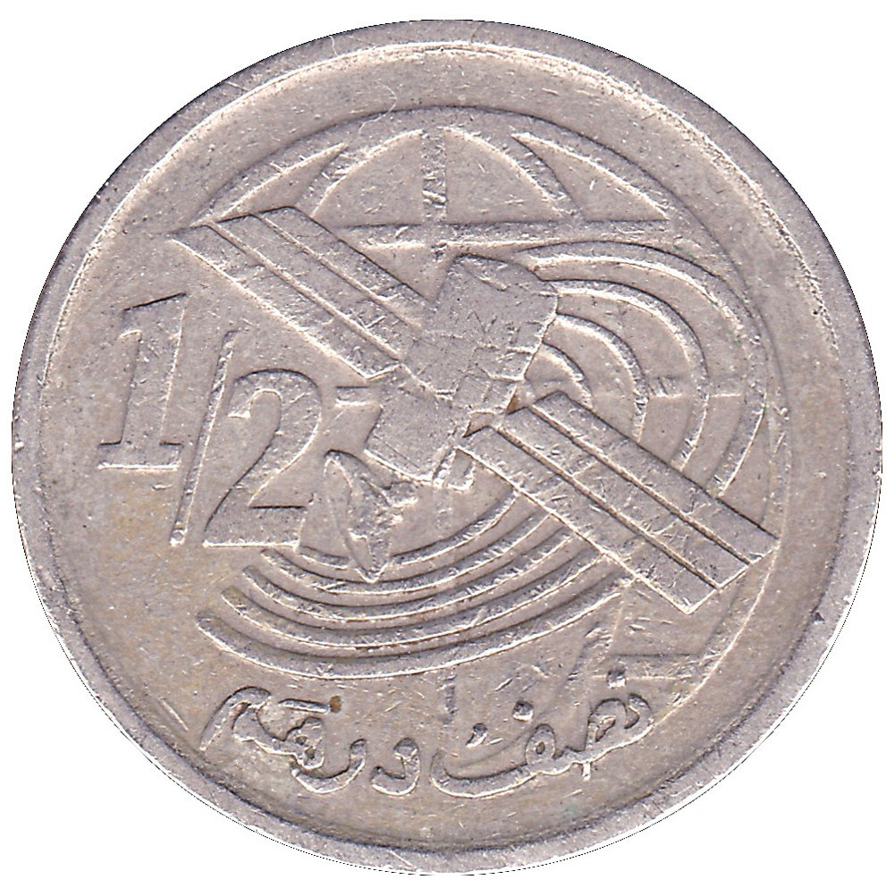 https://34.202.182.251/import/imagenestodas/coin-.50MADD-2.jpg