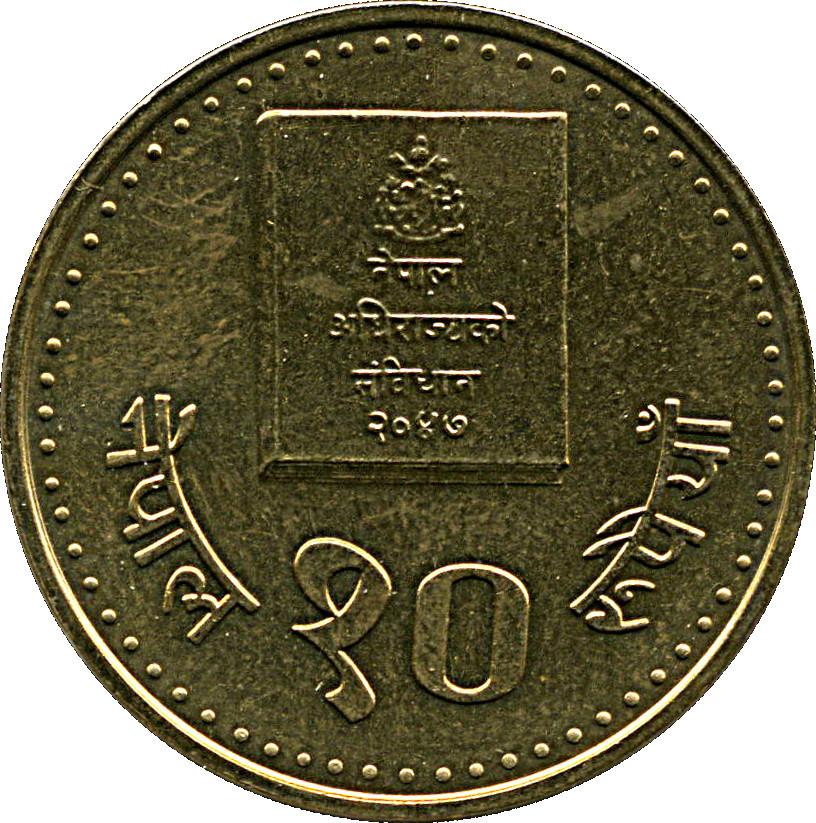 https://34.202.182.251/import/imagenestodas/coin-10NPR-2.jpg