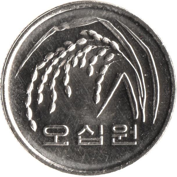 https://34.202.182.251/import/imagenestodas/coin-50KRW.jpg