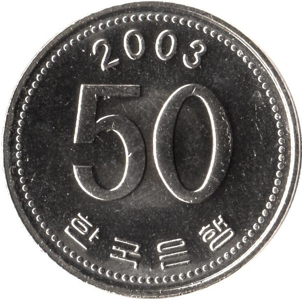 https://34.202.182.251/import/imagenestodas/coin-50KRW-2.jpg