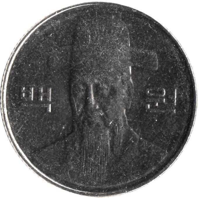 https://34.202.182.251/import/imagenestodas/coin-100KRW.jpg