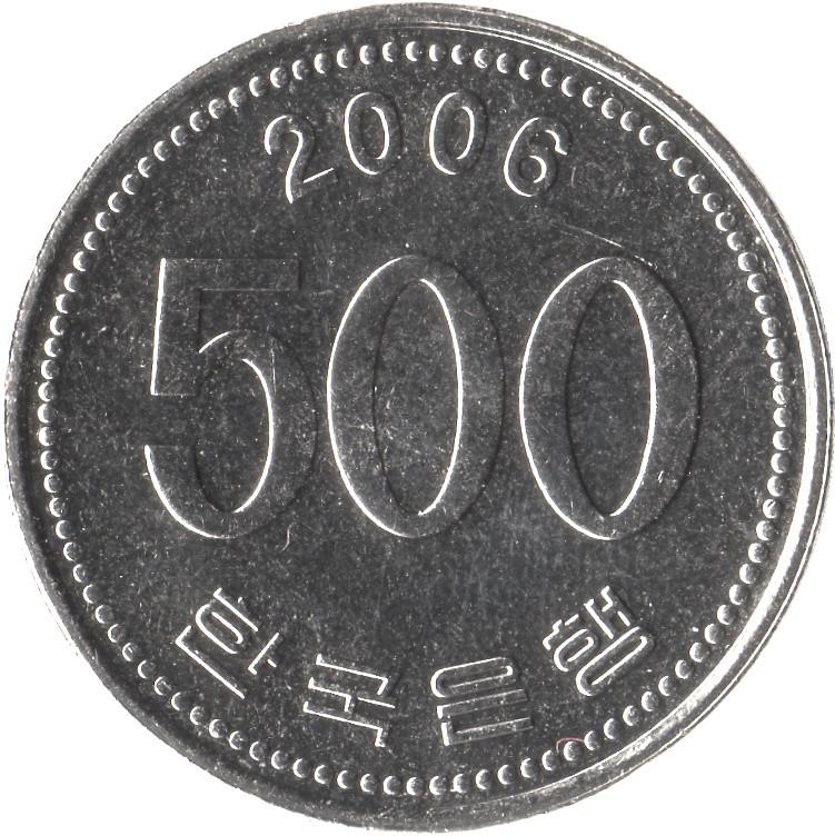 https://34.202.182.251/import/imagenestodas/coin-500KRW-2.jpg