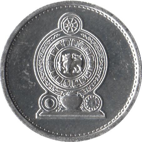 https://34.202.182.251/import/imagenestodas/coin-1LKR.jpg