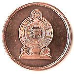 https://34.202.182.251/import/imagenestodas/coin-25LKR.jpg