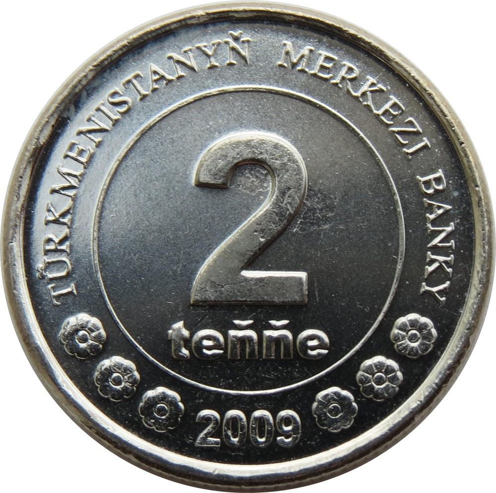 https://34.202.182.251/import/imagenestodas/coin-2TMT-2.jpg