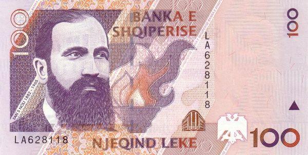Albania 100 Leke (New Design)