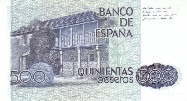 Spain 500 Pesetas (Rosalia de Castro)