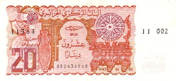 Algeria 20 Dinars