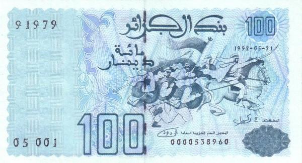 Algeria 100 Dinars