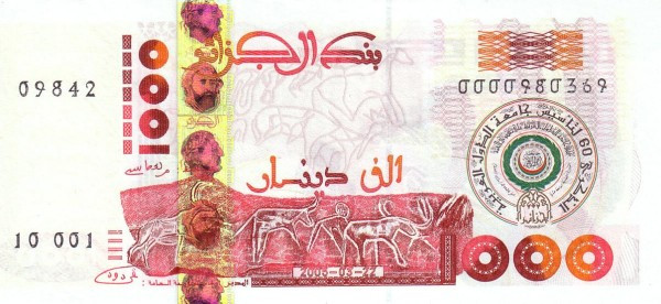 Algeria 1000 Dinars