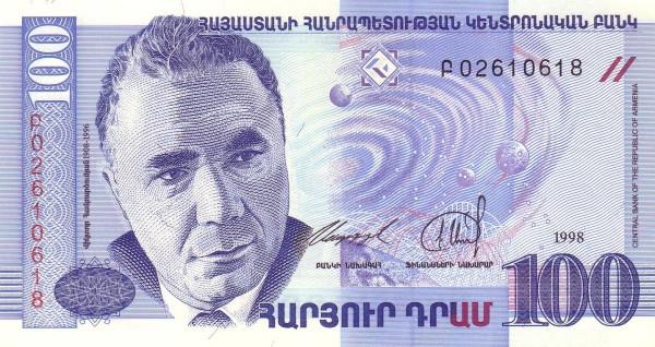Armenia 100 Dram