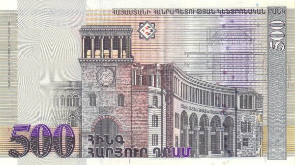 Armenia 500 Dram