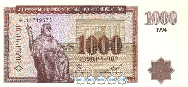 Armenia 1000 Dram