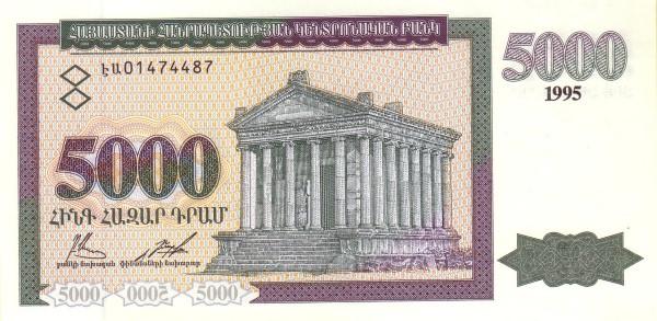 Armenia 5000 Dram