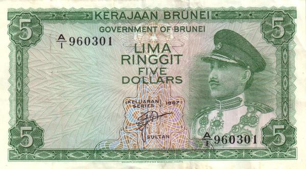 Brunei 5 Ringgit (1967-Sultan Saifuddin III)