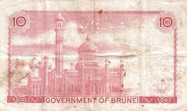 Brunei 10 Ringgit (1967-Sultan Saifuddin III)