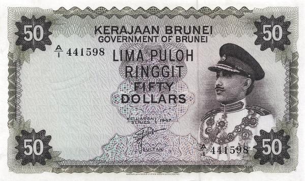 Brunei 50 Ringgit (1967-Sultan Saifuddin III)