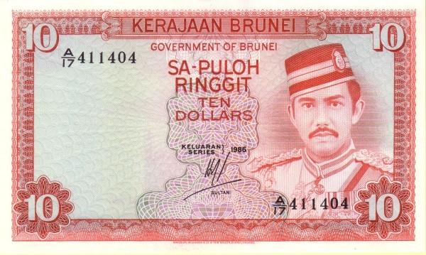 Brunei 10 Ringgit (1972-1988 Sultan Hassan al-Bolkiah I)