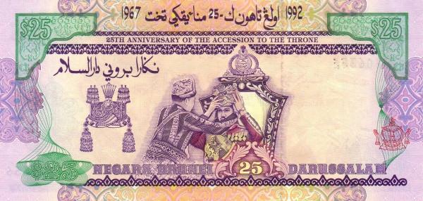 Brunei 5 Ringgit (25th Anniversary of Sultan Hassan al-Bolkiah I Accession to Throne, 1967-1992)