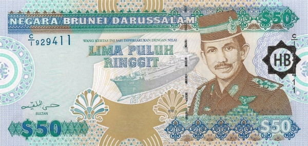 Brunei 50 Ringgit (1996-2008 Sultan Hassan al-Bolkiah I)