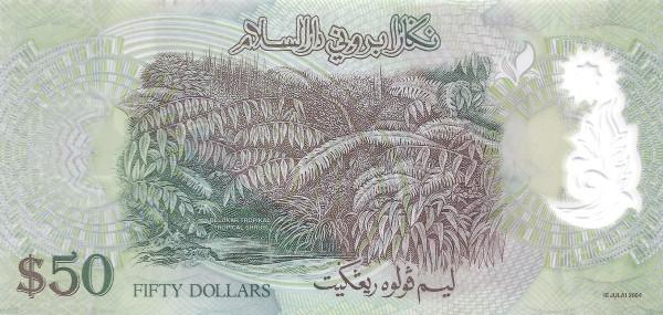Brunei 50 Ringgit (2004-2013Sultan Hassan al-Bolkiah I)