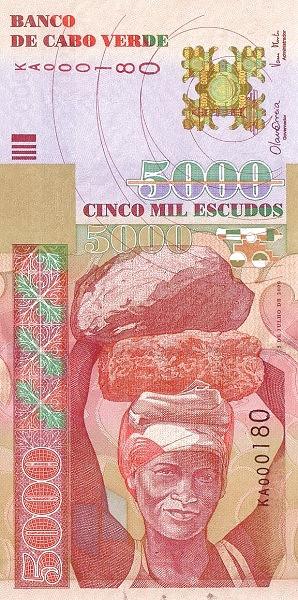 Cape Verde 5000 Escudos