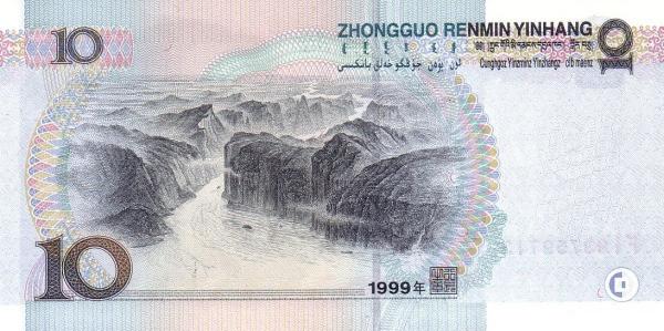 China 10 Yuan (1999)