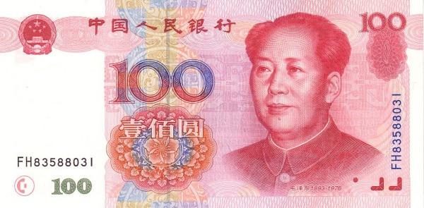 China 100 Yuan (1999)