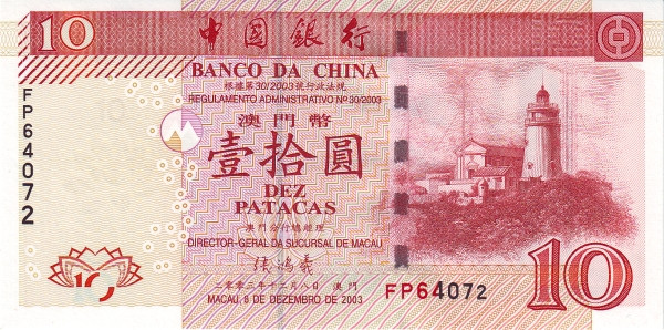 Macau 100 Patacas (2001-2003 Banco da China)