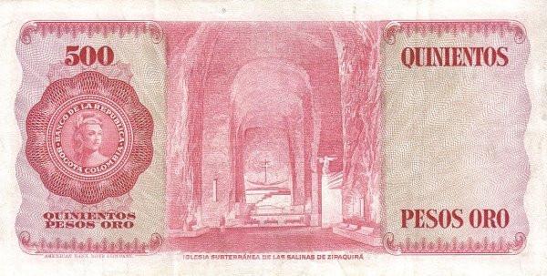 Colombia 500 Peso (1972-1977)