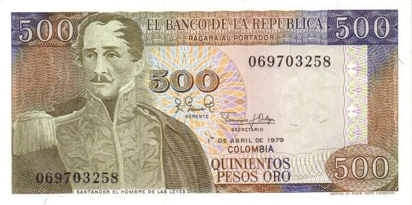 Colombia 500 Peso (1977-1980)