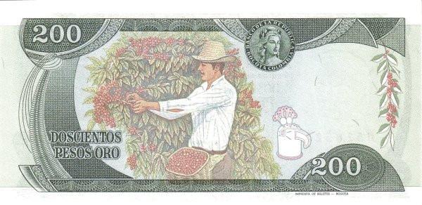 Colombia 200 Pesos (1982-1991)