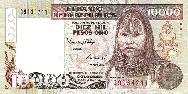 Colombia 10000 Peso (1992)