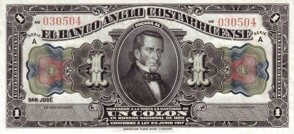 Costa Rica 1 Colón (1904-1917)