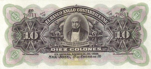 Costa Rica 10 Colones (1904-1917)