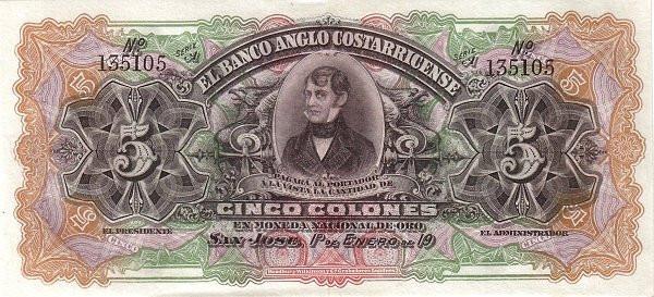 Costa Rica 5 Colones (1904-1917)