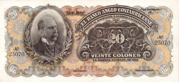 Costa Rica 20 Colones (1904-1917)