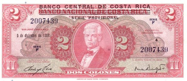 Costa Rica 2 Colones (1967 Banco Central de Costa Rica)